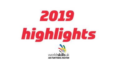 2019 highlights logo